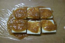 クリームチーズの味噌漬け製造途中写真.JPG